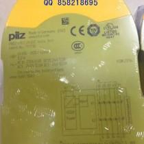 供应德国皮尔兹PNOZ16 240VAC 24VDC 2n/