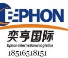 上海保税区进口代理日本咖啡报关公司