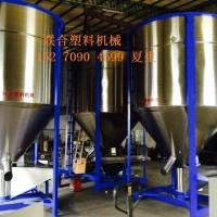 不锈钢大型搅拌机1吨2吨3吨立式拌料机厂家直销