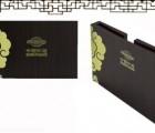 黑檀名片盒首选一木礼品,来自亚马逊流域的顶级红木