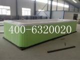 PVC高温抗收缩剂YZ65