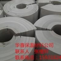 聚乙烯发泡保冷管壳厂家133*50保温管价格