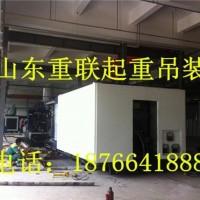 山东重联(已认证)_桓台县设备安装_设备安装定位