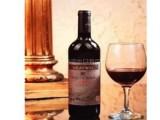亚美尼亚红酒进口报关