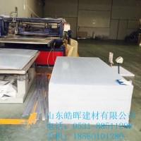 石塑uv板厂家招商加盟