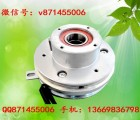 日本三木电磁离合器价格,CS-10-35