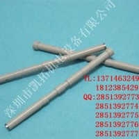 NXT吸嘴杆、凯拓机电、AA27700 NXT吸嘴杆