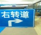 南宁泰路-专业的反光标牌供应商 防城港交通标志牌