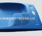 塑料设备外壳――江苏口碑好的吸