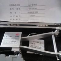 正品北钢院电子引伸计 YYU-5/20 优质电子引伸计