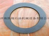 ATD336H-推盘离合器摩擦片