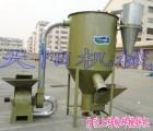 自动上料粉碎搅拌机,拌料机,厂家直销,现货供应