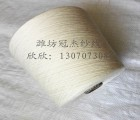 冠杰厂家环锭纺精梳纯棉纱120支 JC120S 全棉精梳纱
