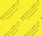 绿光黄颜料价格绿光黄颜料塑胶着色