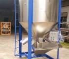 供应1T-2T-3T-5T不锈钢塑料搅拌机、大型搅拌机厂