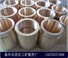 铜套厂家铅青铜铜套铸造加工销售