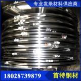 专业油墨拉丝304L不锈钢带  整平0.1不锈钢板