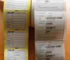 泉州厦门不干胶制作,普通PVC标签贴纸,公司出货标签