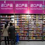 广州港进口食品中文标签代理,广州进口食品中文标代理