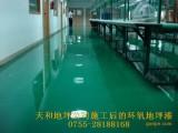 北京市青岛pvc防静电地板/pvc导静电地板/pbv抗静电地板