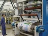 韩国三菱印刷机进口报关单证 手续 费用 流程 进口代理公司