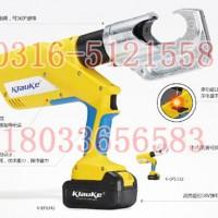 德国KLAUKE充电式电缆压接钳K-EP717进口300