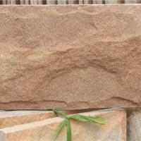 弘通石材(已认证)、蘑菇石、蘑菇石板材