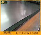 长期供应 表面有花镀锌板 钝化镀锌板贸易 风管镀锌板 招牌板