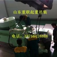 山东重联(图)_重型设备搬运_东营设备搬运