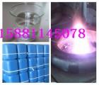 醇基节能增热稳定剂,环保油助燃剂,生物醇油添加剂批发