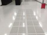 青岛防静电地板