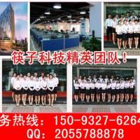 的郑州网站建设公司|多年专业经验