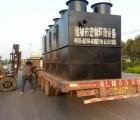 宏林牌石油污水处理设备处理小区生活污水全国供应高效