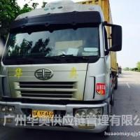 黄埔港进口报关南沙港进口报关黄埔港进口拖车