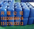 焦炭钝化剂2015-兴瑞公司