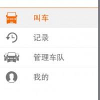 经济实惠的货运物流app,专业的面包车拉货哪家价格
