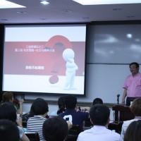 大企业网络营销策划2天内训,突破网络推广与品牌塑造