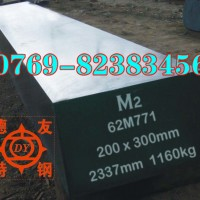美国进口M2模具生钢刀板 超硬白钢刀,切刀片 内圆车刀、外圆