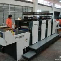 二手印刷机械设备进口报关清关代理流程图片