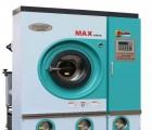 二手干洗机回收/专业承接二手干洗机回收转让服务/威洁供