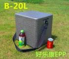 啤酒冷藏保温箱EPP泡沫箱生鲜宅配海鲜果蔬配送箱20升