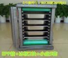 EPP保温箱食品保温柜EPP泡沫保温箱冷藏保冷箱灰色49升