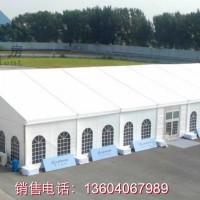 枣庄篷房R欧式帐篷R德国大篷R篷房销售