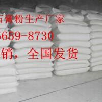 河东半水石膏粉生产厂家15666598730纤维石膏粉价格