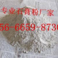 温县半水石膏粉生产厂家15666598730纤维石膏粉价格
