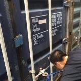 广州港海运进口印尼塑料粒报关报检费用 黄埔港进口胶粒清关代理