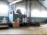 木材干燥_临朐鑫龙干燥(图)_木材干燥窑