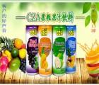 上海食品马来西亚碳酸饮料进口关税的编码