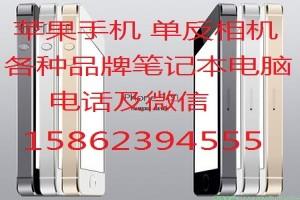 苏州手机回收苹果iphone8回收二手笔记本收回
