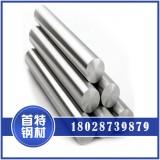 无磁不锈钢毛细管 冷拔SUS304不锈钢管